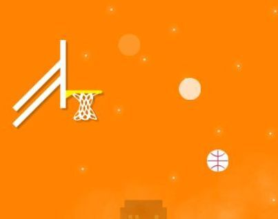 Jeu de Super Basketball